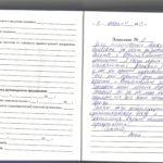 Отзывы Пациентов СК Арт-Класс