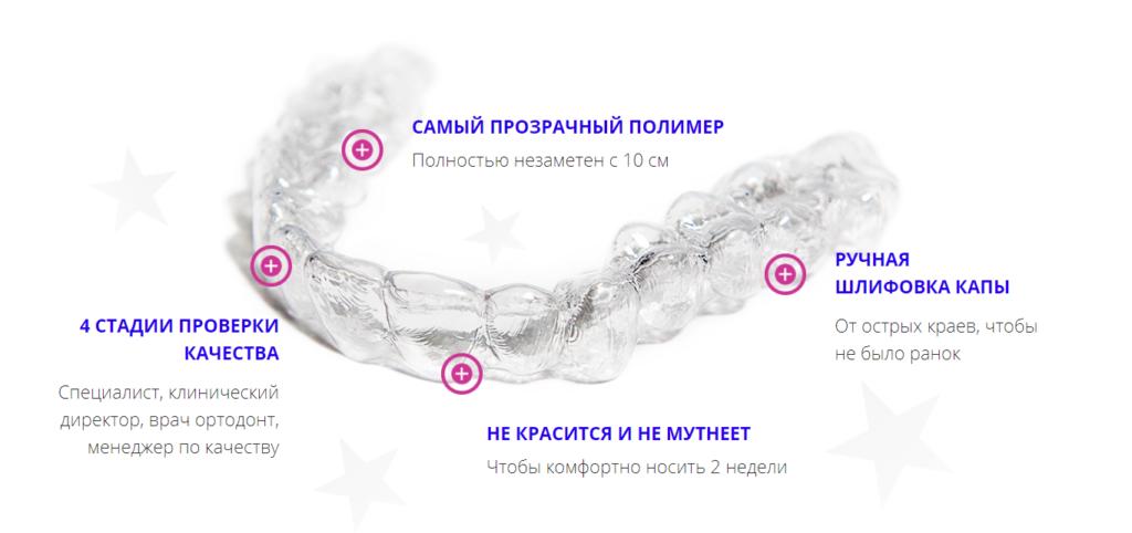 """Ортодонтия в СК """"Арт-Класс"""""""