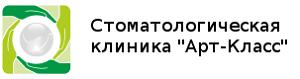 СК Арт-Класс